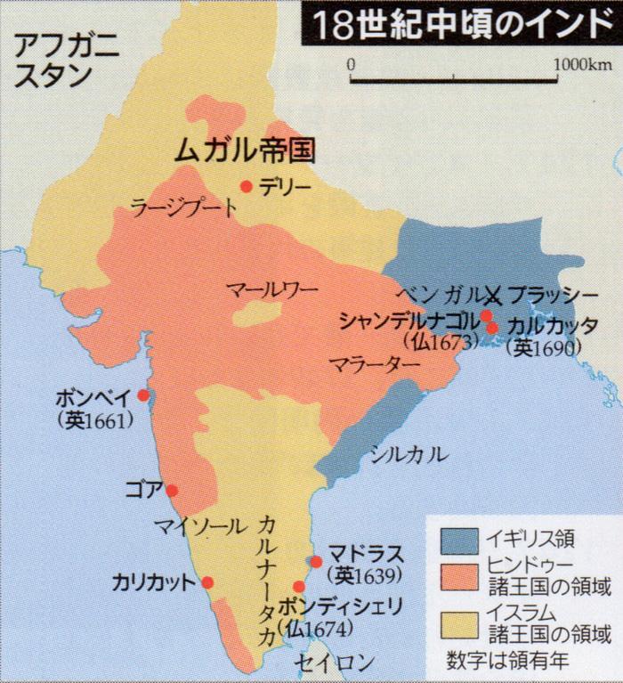 世界史)「18世紀」①イギリスとフランスの戦争。   日本の近・現代史 ...