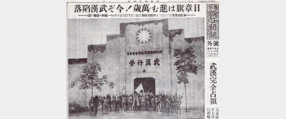 1938年(昭和13年)4/1国家総動員法公布。日本、総力をかけ戦争遂行に ...