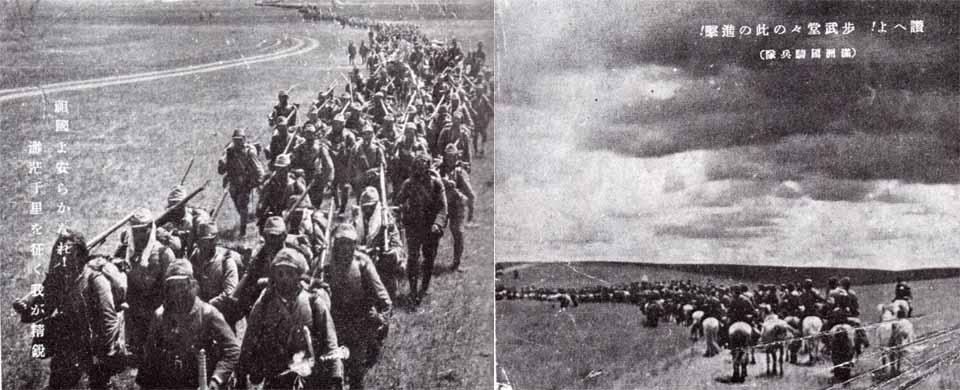 1939年(昭和14年)9/1ドイツ軍ポーランド侵攻「第2次世界大戦勃発 ...