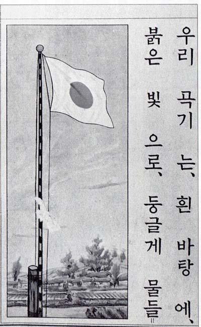 戦闘 と と た の 1939 ソ連 日本 ソ連 という しょう で 何 で を の 満州 国境 年 起こっ